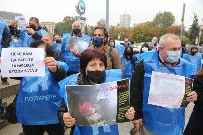 """КТ """"Подкрепа"""" протестира пред парламента заради извънредния труд"""