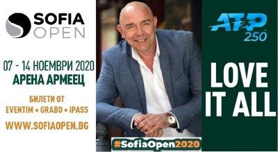 Директорът на Сатирата - звезден посланик на Sofia Open 2020
