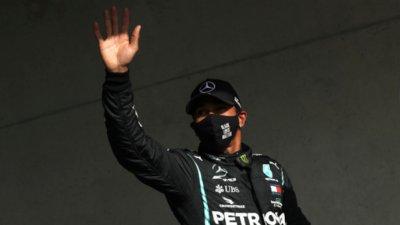 Хамилтън подобри рекорда на Шумахер