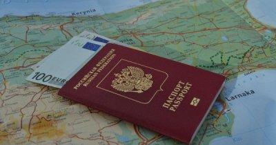 """Правната комисия: Отпадат """"златните паспорти"""""""