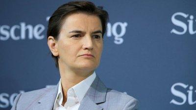Колко време ще управлява Ана Бърнабич?