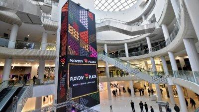 В Пловдив: Непълнолетните само с възрастен придружител в мола