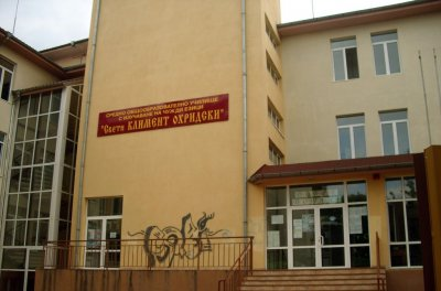Нов ужас: Вирусът уби учителка в Благоевград