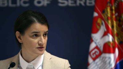 Ана Бърнабич обяви състава на новото правителство