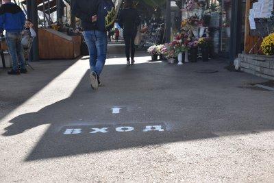 Фотоокото на Lupa.bg: Ето как пазят мерки по пазарите в София