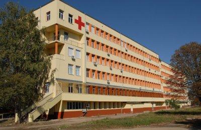 Болницата в Монтана търси спешно доброволци
