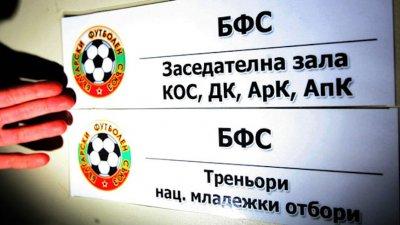 Отложиха два мача на Славия заради 11 положителни теста за Covid-19