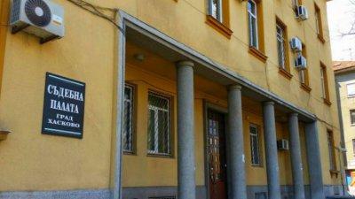 Затвориха Съдебната палата в Хасково заради служител с Covid-19