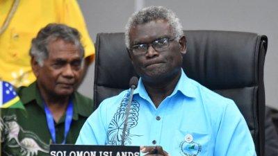 """Случи се: Соломоновите острови временно забраняват """"Фейсбук"""""""