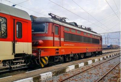 Важна промяна за бързите влакове