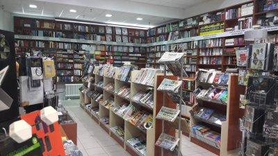 """От Асоциация """"Българска книга"""" настояват книжарниците да останат отворени"""