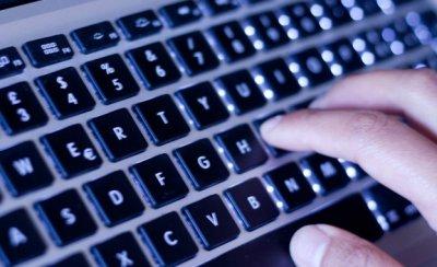 Коя е най-популярната парола в интернет?
