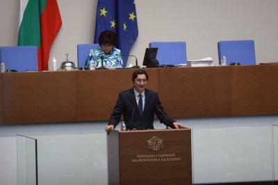 Лют спор в НС заради проектоконституцията на ГЕРБ