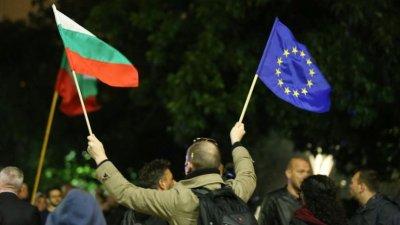 """Протестиращи блокираха бул. """"Дондуков"""" в столицата"""