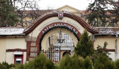 Започват концерти в психиатричната клиника на Александровска болница
