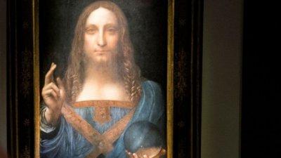 Има ли човешка ДНК в картините на Леонардо?