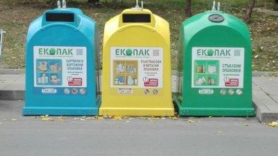 Масови проверки в София заради разделното събиране на боклук