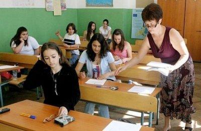 Край на бумащината! Кандидатстване само онлайн след 7 клас