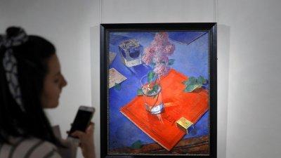 Картина на Водкин се продаде за $11,7 млн.