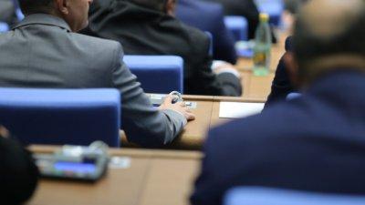Депутатите ще работят до 20 ч. заради бюджета