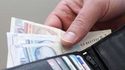 650 лева става минималната заплата от януари