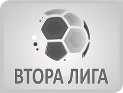 БФС отмени правилото да се използват млади играчи във Втора лига