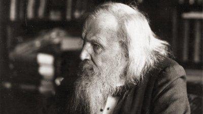 Руски учени настояват да се пренареди таблицата на Менделеев