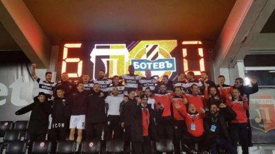 Ужас за Ботев (Пловдив): Локомотив ги би с 6:0