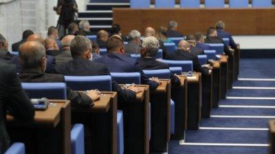 Депутатите се отказаха от комисията за нова конституция