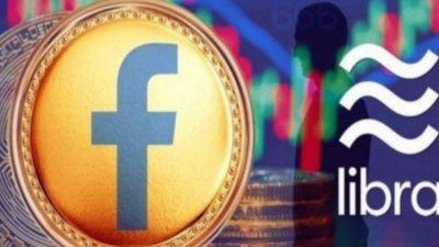 Фейсбук пуска своята валута през януари
