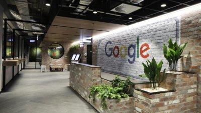"Великобритания налага по-строги правила на ""Гугъл"" и ""Фейсбук"""