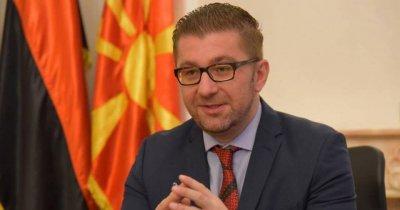Лидерът на македонското ВМРО изтрещя: В София ще ни разпарчетосат
