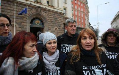 """""""Системата ни убива"""" с контрапротест срещу полицаите"""