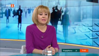 Мая Манолова: Нека и депутатите да останат с 24 лв. на ден