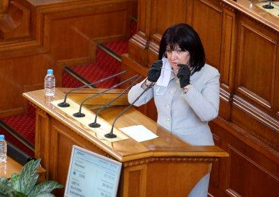 Караянчева нахока БСП-депутатите за провала на кворума
