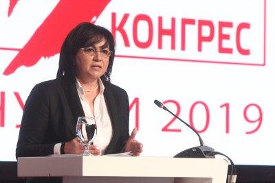 Нинова призова: Г-н Борисов, елате в парамента да обясните за ваксините