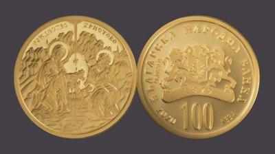 БНБ пуска в обращение златна монета за Коледа
