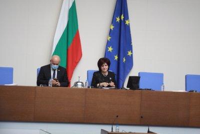 Депутатите не искат да слушат Борисов