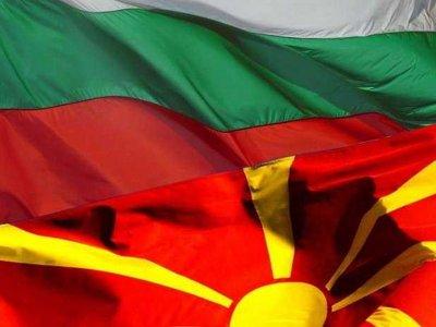 Историческа комисия между България и РС Македония заседава днес