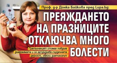 Проф. д-р Донка Байкова пред Lupa.bg: Преяждането на празниците отключва много болести