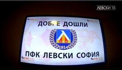 Славиша Стоянович посрещна Левски в Умаг (ВИДЕО)