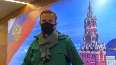 10 държави съскат на Русия: Пуснете Навални
