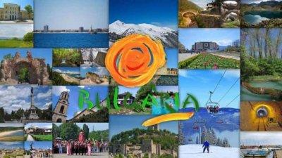 Турция хвали България: Рай за ски и зимен туризъм