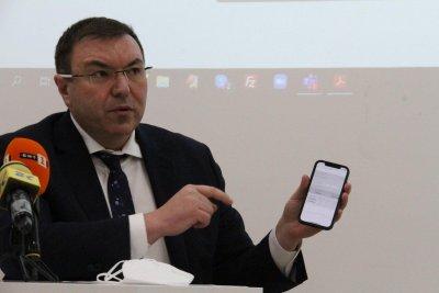 Ангелов: Всеки ваксиниран ще има електронен сертификат (ВИДЕО)