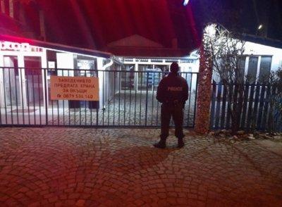 Глоби за корона партитата в Пловдив