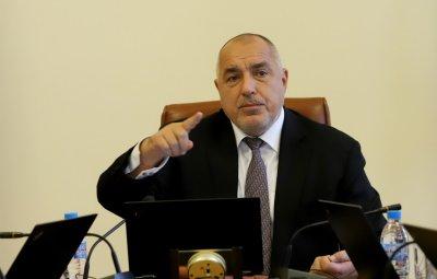 Борисов: В този мандат дадохме 2,4 млрд. лв. за образование (ВИДЕО)
