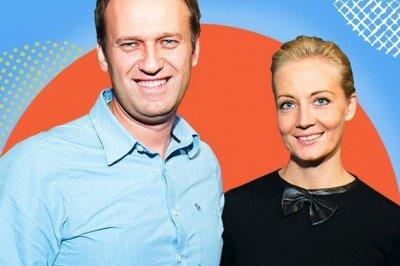 Съпругата на Навални задържана в Москва