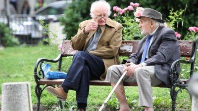 КНСБ: Втората пенсия да е пожизнена