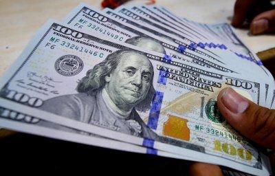 Преките чуждестранни инвестиции се сринаха с 42% през 2020 г.
