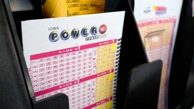 Късметлия удари $730 млн. от американската лотария